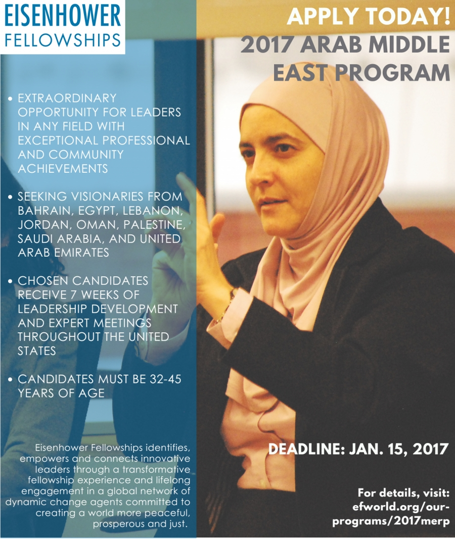 Eisenhower Fellowships 2017 ARAB MIDDLE EAST PROGRAM